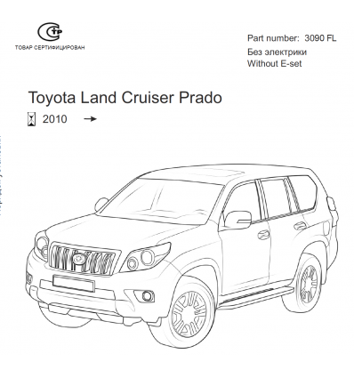 Фаркоп на Toyota Land Cruiser Prado 150 3090FL