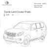 Фаркоп на Lexus GX 460 3090FL