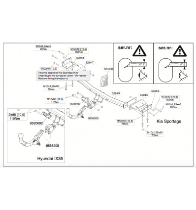 Фаркоп на Hyundai IX 35 529400