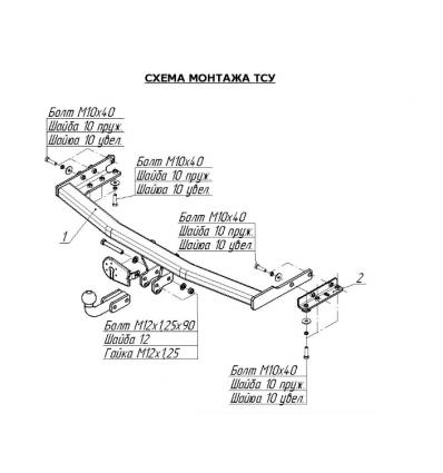 Фаркоп на Nissan Primera 4334A