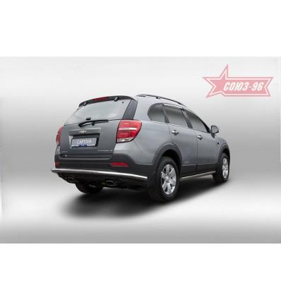 Защита задняя на Chevrolet Captiva CCAP.75.5056