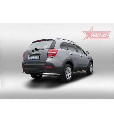 Защита задняя уголки на Chevrolet Captiva CCAP.76.5058