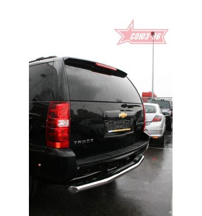 Защита заднего бампера на Chevrolet Tahoe CHTH.75.0709