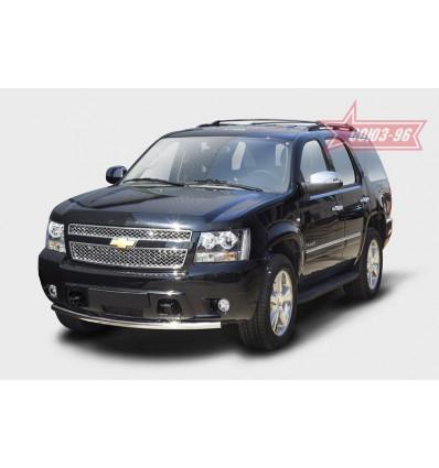 Защита переднего бампера на Chevrolet Tahoe CHTH.48.1262