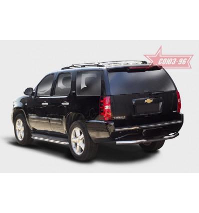 "Защита заднего бампера ""ступень"" на Chevrolet Tahoe CHTH.77.1417"