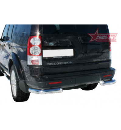 "Защита задняя ""уголки"" на Land Rover Discovery IV LRDV.76.1247"