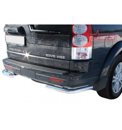 "Защита задняя ""уголки"" на Land Rover Discovery IV LRDV.76.1248"