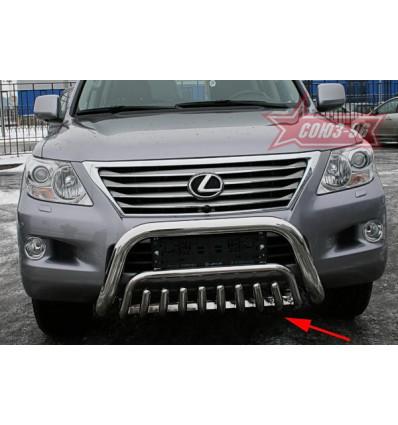 Защита нижняя на Lexus LX 570 LX57.59.0623