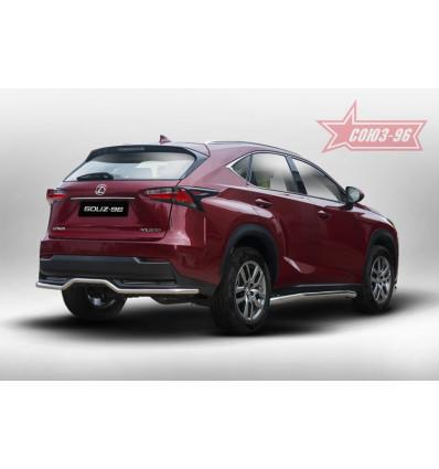 Защита задняя на Lexus NX LENX.75.5165