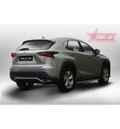 Защита задняя на Lexus NX LENX.75.5189