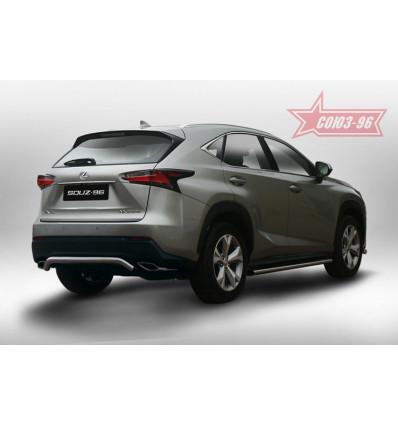 Защита задняя на Lexus NX LENX.75.5190