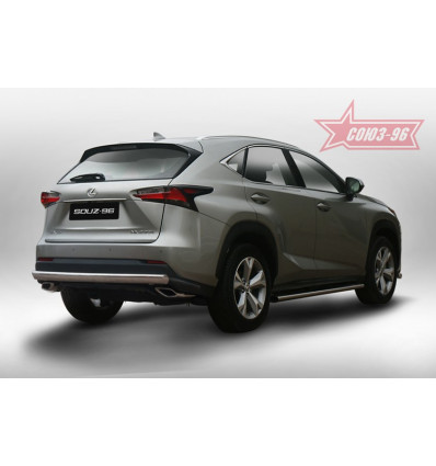 Защита задняя на Lexus NX LENX.75.5192