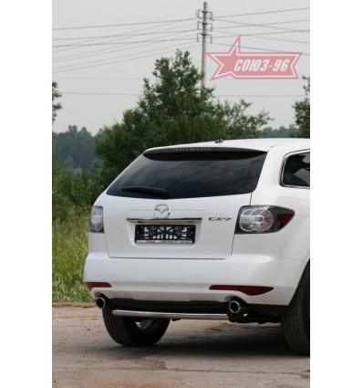 Защита задняя на Mazda CX-7 MACX.75.1113