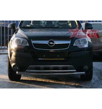 Защита переднего бампера на Opel Antara OPAN.48.0583