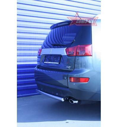 Защита задняя на Peugeot 4007 PEUG.75.0645