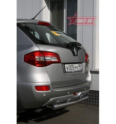 Защита заднего бампера на Renault Koleos RENK.75.0735