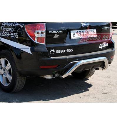 Защита задняя на Subaru Forester SUFR.75.0694
