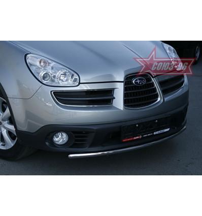 Защита переднего бампера на Subaru Tribeca SUTR.48.0396
