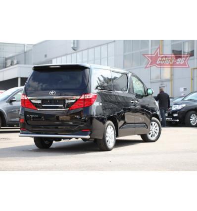 Защита задняя на Toyota Alphard TALP.75.1720