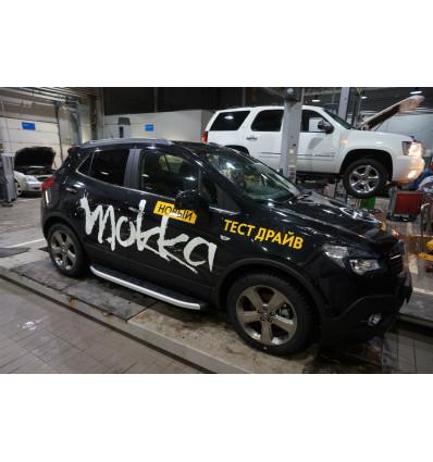 Пороги (Alyans) на Opel Mokka OPMO.47.0202