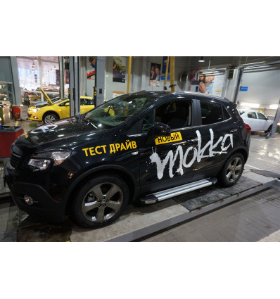 Пороги (Brillant) на Opel Mokka OPMO.48.0203
