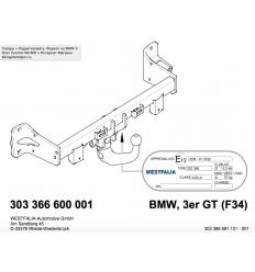 Фаркоп на BMW 3 Gran Turismo 303366600001