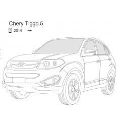 Фаркоп на Chery Tiggo 5 7607A