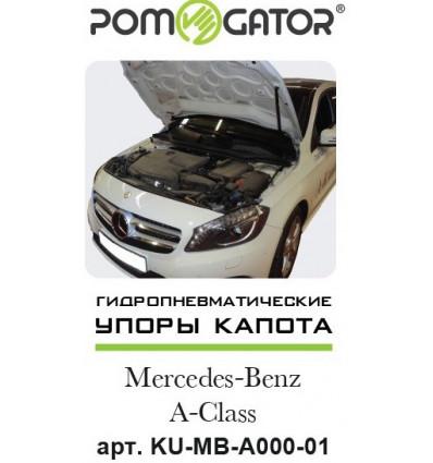 Амортизатор (упор) капота на Mercedes-Benz A KU-MB-A000-01