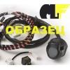 Электрика оригинальная к фаркопу на Volkswagen Jetta, Passat, Passat CC, Passat Alltrack 12270525