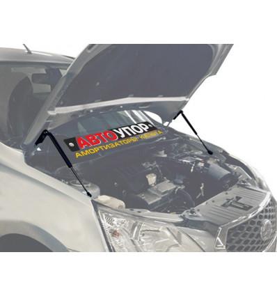 Амортизатор (упор) капота на Datsun mi-DO UDAOND/MID012