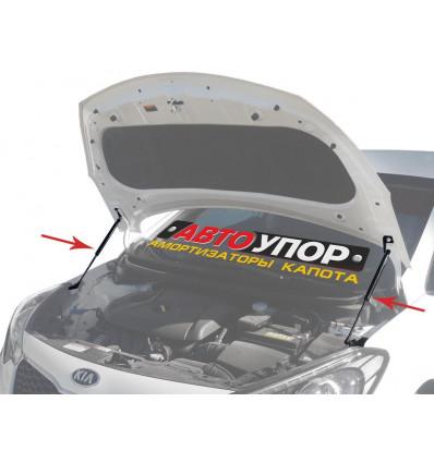 Амортизатор (упор) капота на Kia Cerato UKICER012