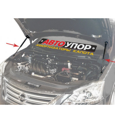 Амортизатор (упор) капота на Nissan Sentra UNISEN021