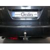 Оцинкованный фаркоп на Mazda 5 M124A