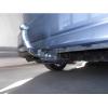 Оцинкованный фаркоп на Mazda 5 M124C