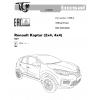 Фаркоп на Renault Kaptur 1436A