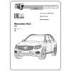 Фаркоп на Mercedes GLC 2256AK41