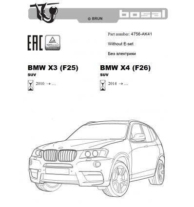Фаркоп на BMW X3 4756AK41