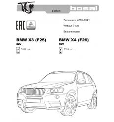 Фаркоп на BMW X4 4756AK41