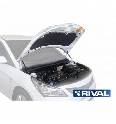 Амортизатор (упор) капота на Hyundai Solaris AK.2301.1