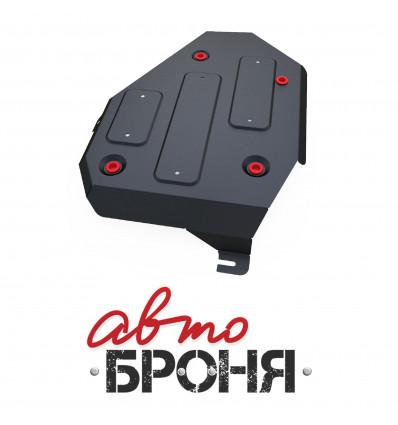 Защита топливного бака Kia Sorento Prime 111.02833.1