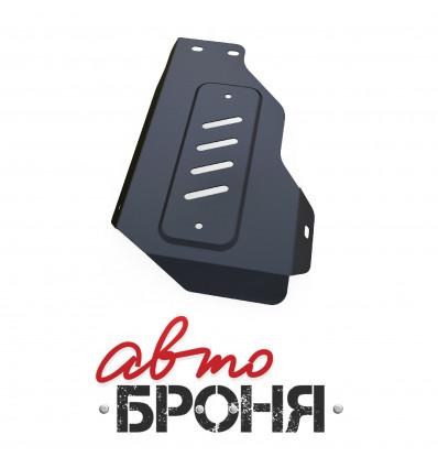 Защита редуктора Kia Sorento Prime 111.02832.1