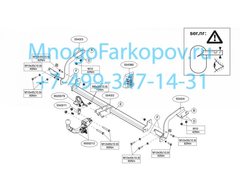 книга по ремонту и эксплуатации ваз 2105 инжектор