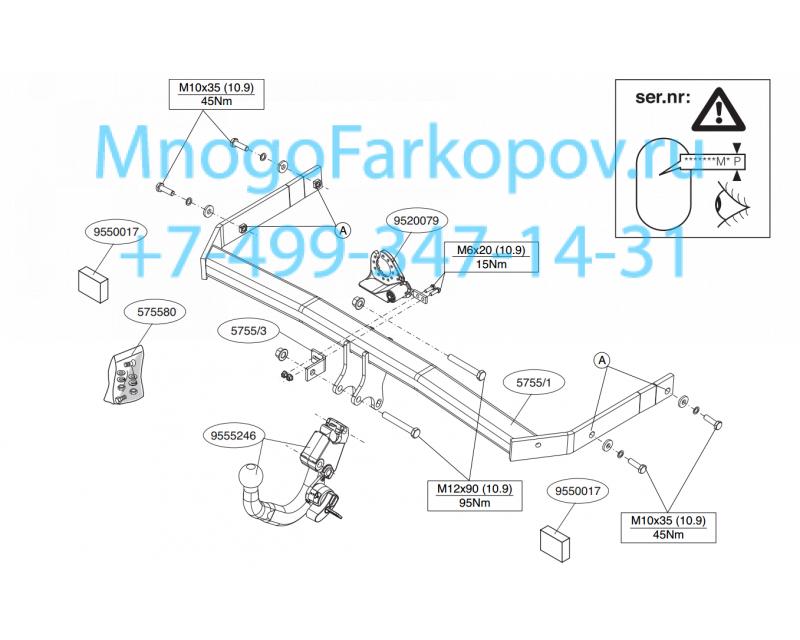 фаркоп на skoda octavia 575500