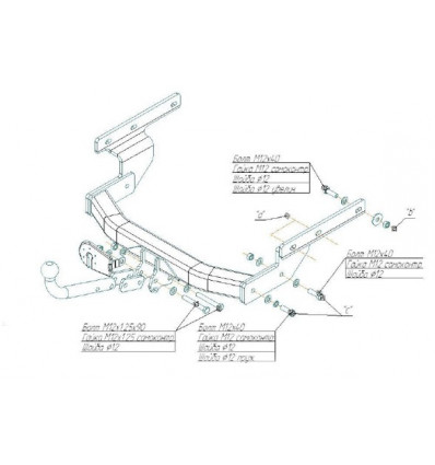 Фаркоп на Volkswagen Transporter T4 2119A