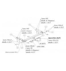 Фаркоп на Citroen C4 2635A
