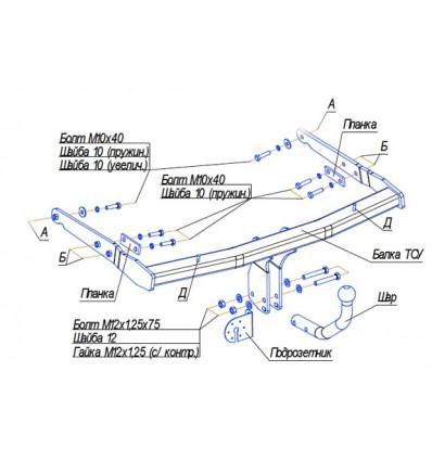 Фаркоп на Ford S-MAX 3960A