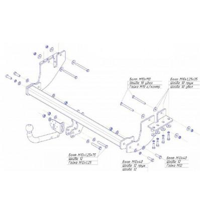 Фаркоп на Mitsubishi Lancer X 4154A