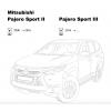 Фаркоп на Mitsubishi Pajero Sport 4167-ABP