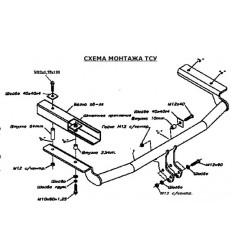 Фаркоп на Honda CR-V 5505A