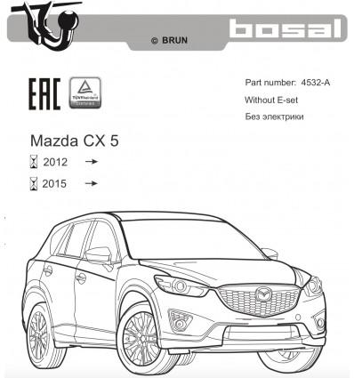 Фаркоп на Mazda CX-5 4532-AN